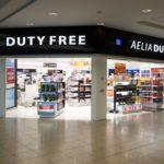 aelia_duty_free_6